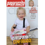 Imanes Souvenirs Cumpleaños Infantiles Revista X 10