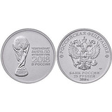 Fv * Rusia 2018 - 25 Rublos Unc - La Moneda Del Mundial