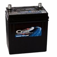 Batería Cral 12v 75amp Free Asiaticos Entrega Usada