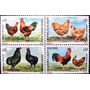 Osl Serie Sellos 1973 A1976 Uruguay Fauna Aves Gallinas