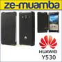 Protector Funda Huawei Y530 Flip Cover Negro + Film Colocado