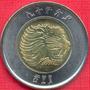 Ch Moneda República Democrática De Etiopía 1 Birr 2010