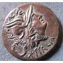 Antigua Moneda Romana Falsa Republica Denario 136 A.c
