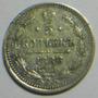 Rusia 1886 - Moneda 5 Kopeks - 15mm De Diámetro