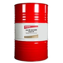 Sinopec - Aceite Lubricante 20w50 Tambor (200 Lts.)