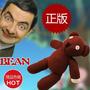 Teddy Osito De Bean!!! | POCA4525686